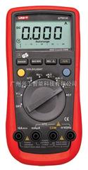 UT61A自动量程数字万用表UT61A