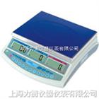 电子秤 电子称批发 电子计数桌秤 1.5公斤电子秤 宝山电子秤