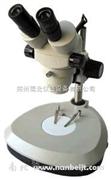双目体视显微镜XTL-BM20(225X)价格