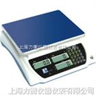 电子称 电子桌秤 计数桌秤 电子计数桌秤批发 罗店电子秤维修