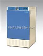 电热低温培养箱价格