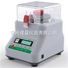 Bioprep-24 生物样品均质器