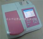 食品添加剂检测仪
