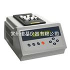 K20干式恒温器(制冷型)