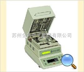 LSC50/LSC60快速水份測定義(鹵素燈加熱)糧食水份測定儀