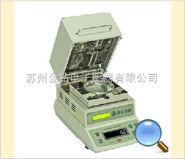 LSC50/LSC60快速水份测定义(卤素灯加热)粮食水份测定仪