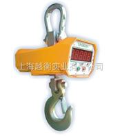 """OCSOCS-重慶電子吊秤""""1噸電子吊秤""""重慶電子吊秤價格"""