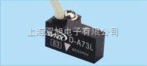 D-A73L  磁性开关
