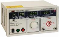 RK-2670ARK2670A耐压测试仪