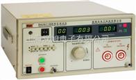 RK-2671BRK2671B耐压测试仪