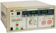 RK-2671CRK2671C耐压测试仪