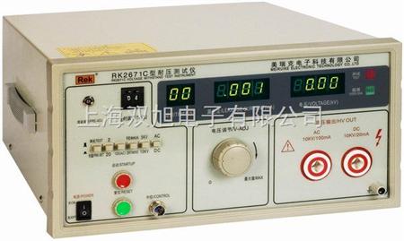 rk-2671c rk2671c耐压测试仪_常用仪表_电子仪表_lcr