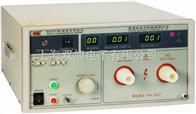 RK-2674BRK2674B耐压测试仪