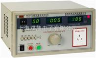 RK-2675ARK2675A 0.5KW泄漏电流测试仪