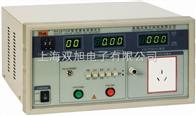 RK-2675WRK2675W型无源泄漏电流测试仪(全数显)