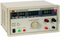 RK-2678RK2678接地电阻测试仪