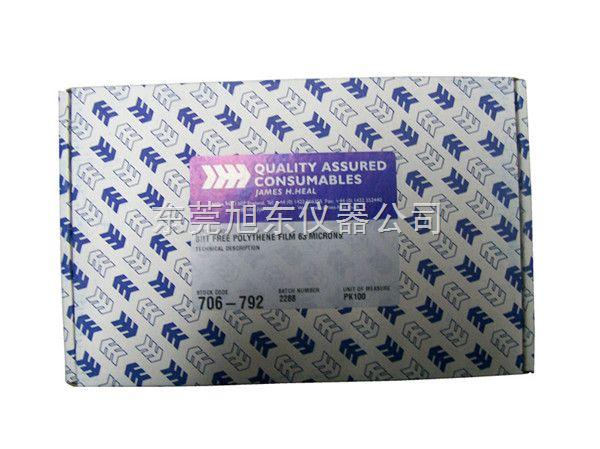 XD-F20Jeams.H.Heal泛黃控製膜 東莞格林娱乐儀器 專業供應紡織儀器消耗品
