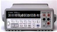 安捷倫Agilent 34405A臺式數字萬用表