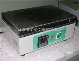 DR平板加热器