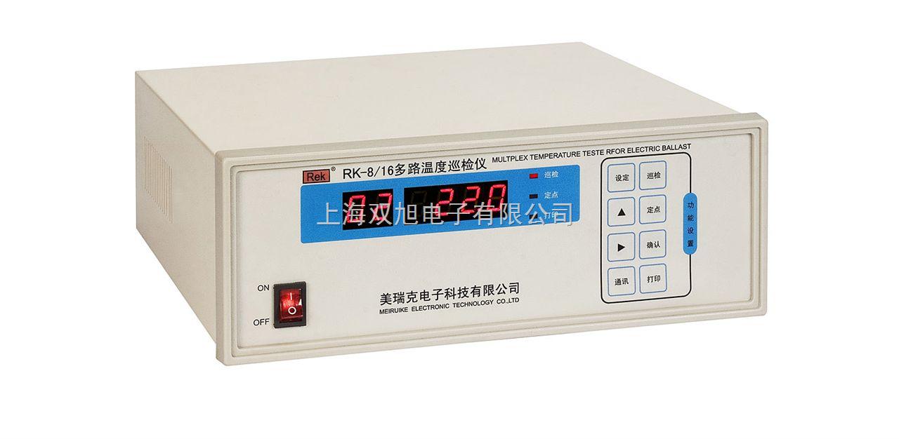 rk8rk-8多路温度巡检仪【rk8参数】