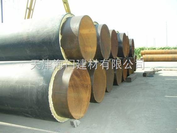 直埋保温管供应,直埋保温管性能,特价销售直埋保温管