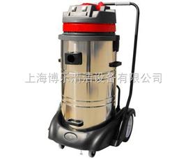 GS-802上海车间用吸尘器