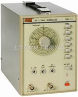 RSG17RSG-17高频信号发生器
