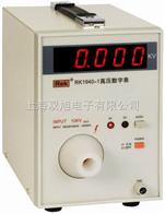 RK1940-1RK1940-1 10KV高压数字表
