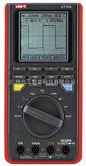 UT81A示波型数字万用表UT81A