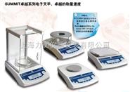 电子天平SL-2002 天平仪器 天平批发