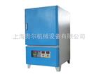 上海1400℃箱式高温炉厂家