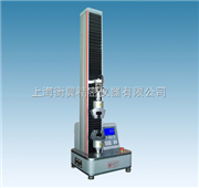 抗拉强度试验机,薄膜拉力机,材料抗拉强度试验机,薄膜拉力试验机