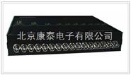电流/电压调理模块