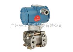 MDM3051LT液位变送器
