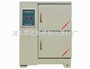 水泥标准养护箱/水泥标准恒温恒湿养护箱