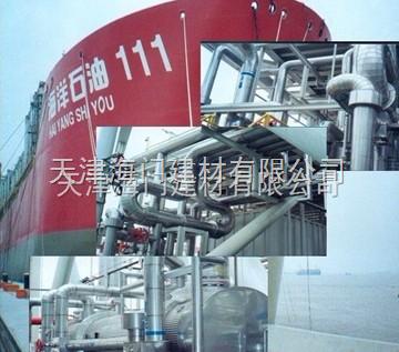 保温工程,海洋保温,石油平台保温,船舶保温,铁皮保温