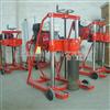 HZ-20型混凝土钻孔取芯机/本田机器混凝土钻孔取芯机/雅马哈动力混凝土钻孔取芯机-