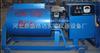 HJW-60型单卧轴式砼搅拌机,单卧轴式混凝土搅拌机,混凝土单卧轴式搅拌机