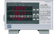 WT230日本横河YOKOGAWA WT230高精度功率计