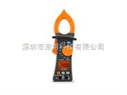 U1191A Handheld Clamp Meter