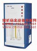 上海ATN-100型|凯氏定氮仪|蛋白质测定仪