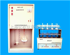 上海NPCa-02型|8孔氮磷钙测定仪|NPCa-02
