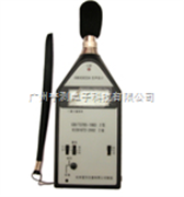 AWA5633A声级计(此产品由AWA5636-1型声级计替代)