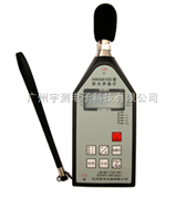 AWA5610D积分声级计(此产品由AWA5636-2型声级计替代)