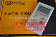 数字压力计|EO-20KPA|数字微压计