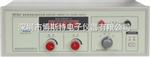 WP502 精密数显直流稳流电源