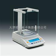 天津精密化学实验电子天平