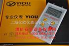 上海亿欧数字微压计|EO-4000PA|数字压差计