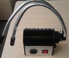 LED光纤冷光源LED光纤冷光源|显微镜光源|光纤冷光源价格
