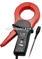 C160示波器專用電流探頭,法國CA公司C160電流探頭